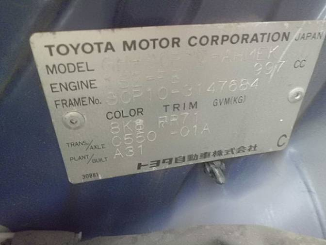 Toyota Vitz SCP10 F D package , photo No.12
