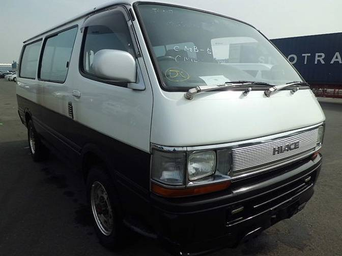 Used Toyota Hiace Van Japanese Car For Sale Carpricenet Carpricenet