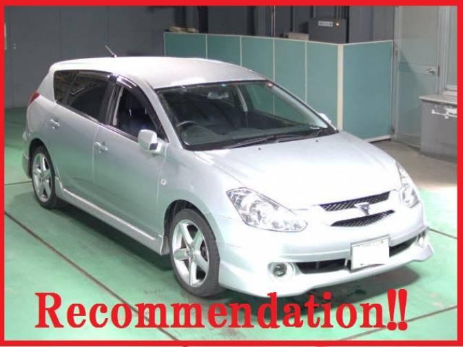 2004 Toyota Caldina Azt246w 2 0zt 4wd Popular Car In Myanmar From