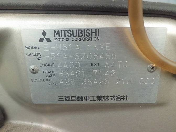 Mitsubishi Pajero Mini H51A XR-II , photo No.33