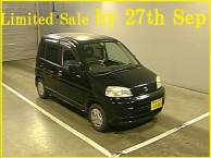 Used Honda Life JB1  C for sale