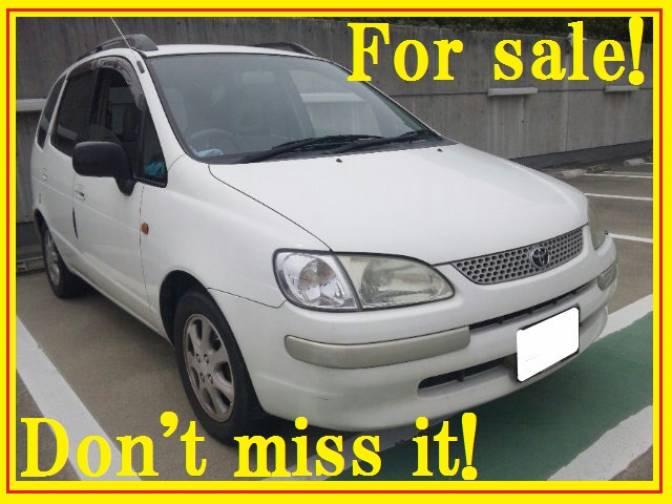 1999 Toyota Corolla Spacio Ae111 X For Sale Japanese Used Cars