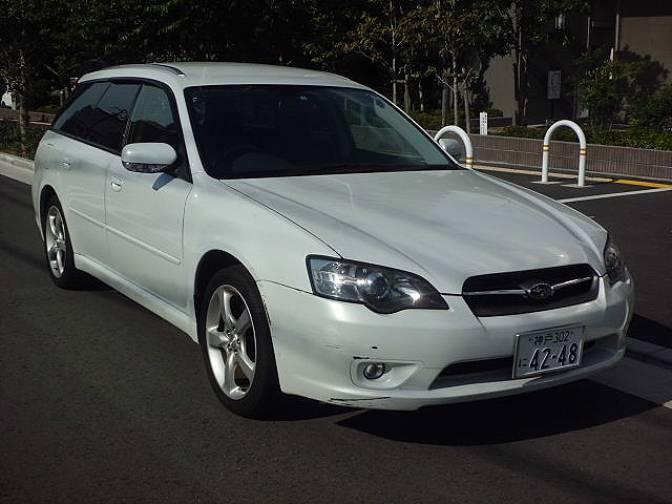 2004 Subaru Legacy Touring Wagon BP5 2.0R 50th anniversary ...