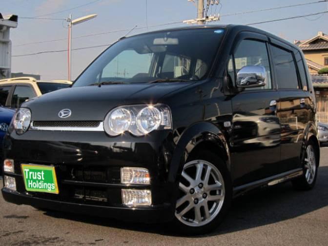 A Potencia Do Motor Rotativo Daihatsu Move Rs