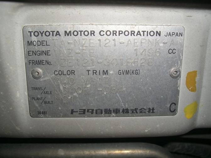 Toyota Corolla TA-NZE121 X Assista Package , photo No.79