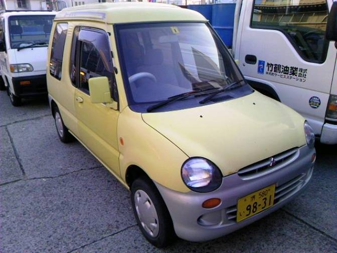 1994/11 Mitsubishi Toppo H31A G for sale, Japanese used cars