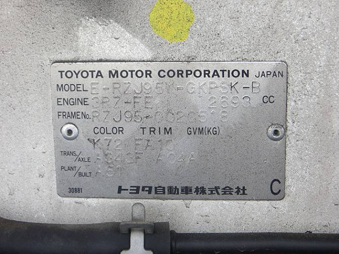 Toyota Land Cruiser Prado RZJ95W 4WD TX LTD  , photo No.82
