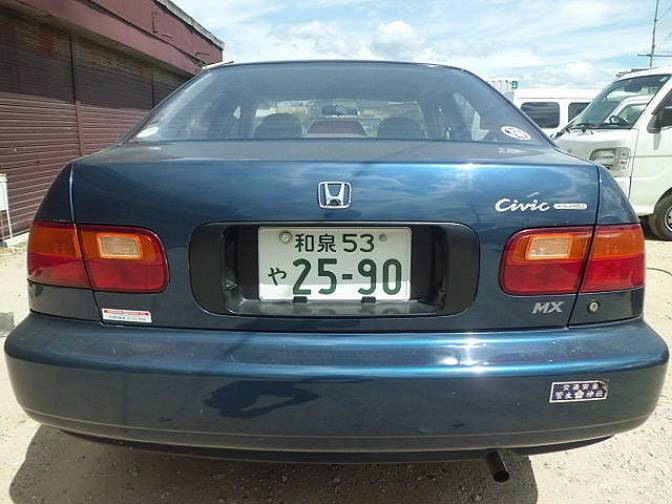 1993 Honda Civic EG8 MX For Sale Japanese Used Cars