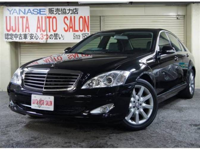 2008 mercedes benz s350 s350 for sale japanese used cars for Mercedes benz s350 for sale