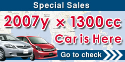 2007y 1300cc cars for Myanmar, Singapore, Malaysia
