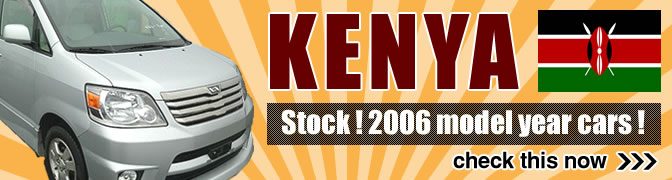 stock for kenya
