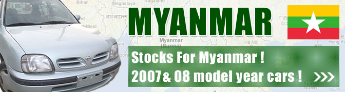 stock for myanmar